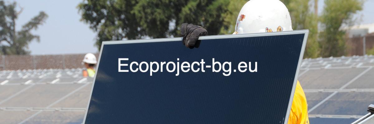 ecoproject-bg.eu